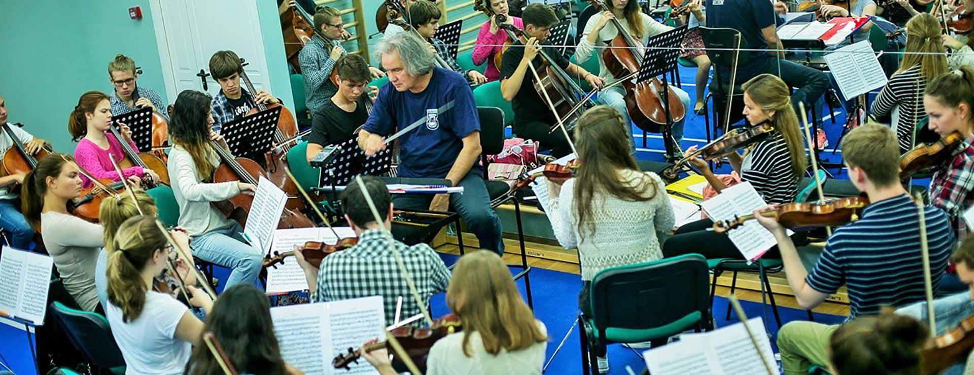 Participants will perform as a soloists, in the orchestra and as a member of ensembles in concerts of Gnessin Summer School.